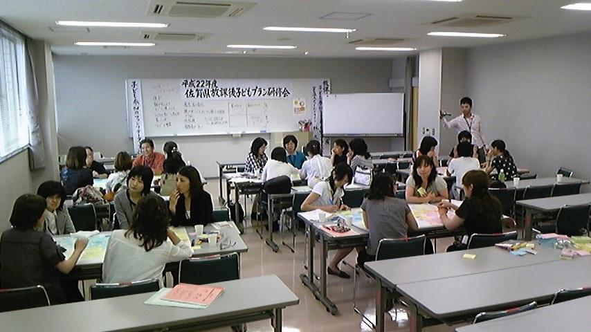 佐賀県放課後子どもプラン研修会でワークショップ!